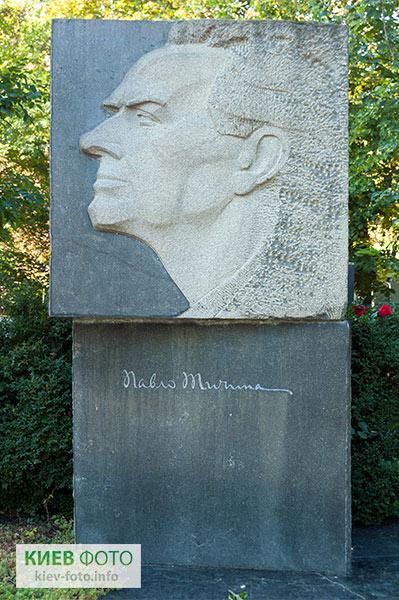 Надгробок на могилі Павла Тичини