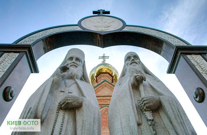 Надгробний пам'ятник святим Олексію Голосіївському та Парфенію Київському