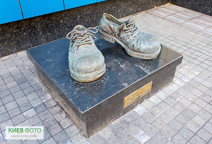 Пам'ятник стоптаним черевикам
