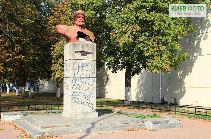 Пам'ятник Василю Боженку