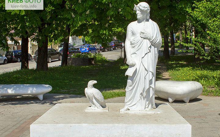 Пам'ятник Данте Аліг'єрі