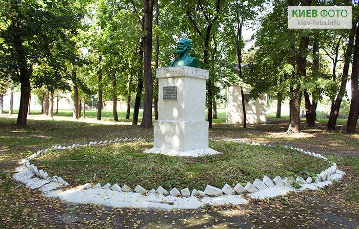 Пам'ятник Івану Павлову