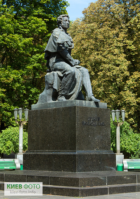 Пам'ятник Олександру Пушкіну (в парку Пушкіна)