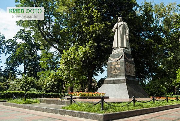 Пам'ятник Миколі Ватутіну