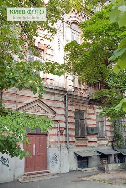 Меморіальна дошка Панасу Саксаганському
