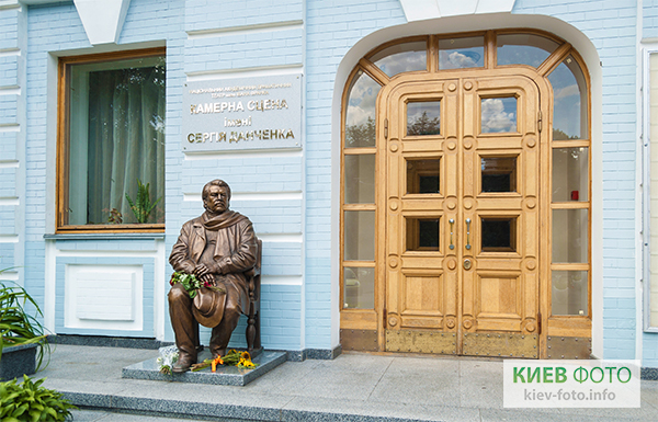 Пам'ятник Сергію Данченку