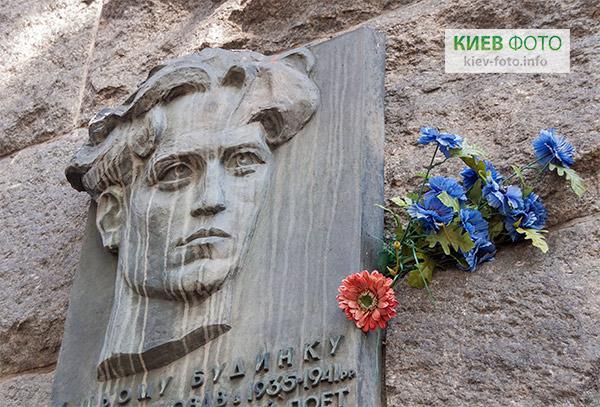 Меморіальна дошка Миколі Шпаку