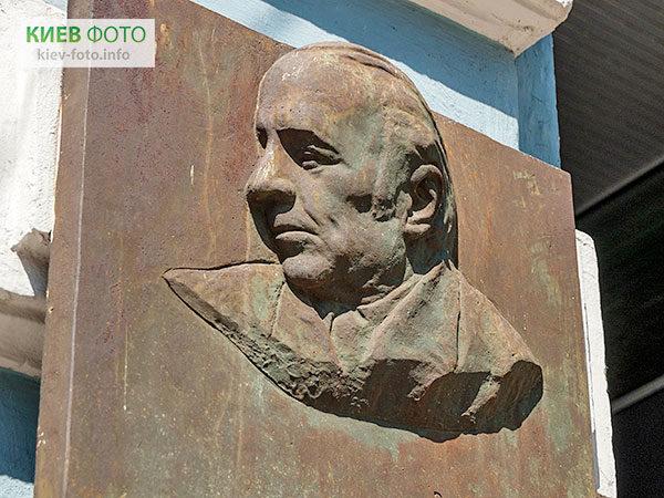 Меморіальна дошка Михайлу Скорульському