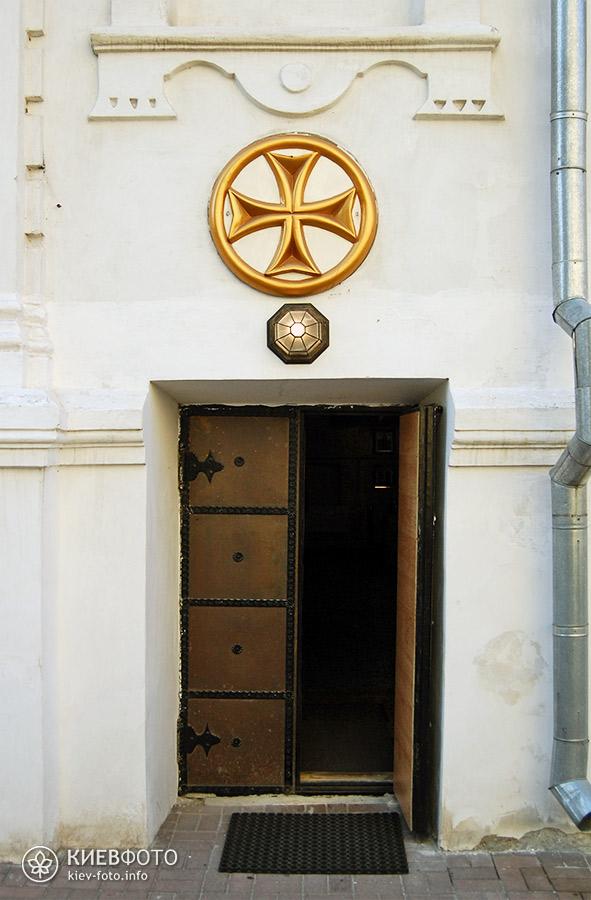 Церква Костянтина та Єлени на Подолі