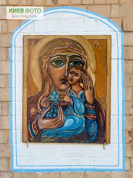Церква святої Ніни, просвітительки Грузії