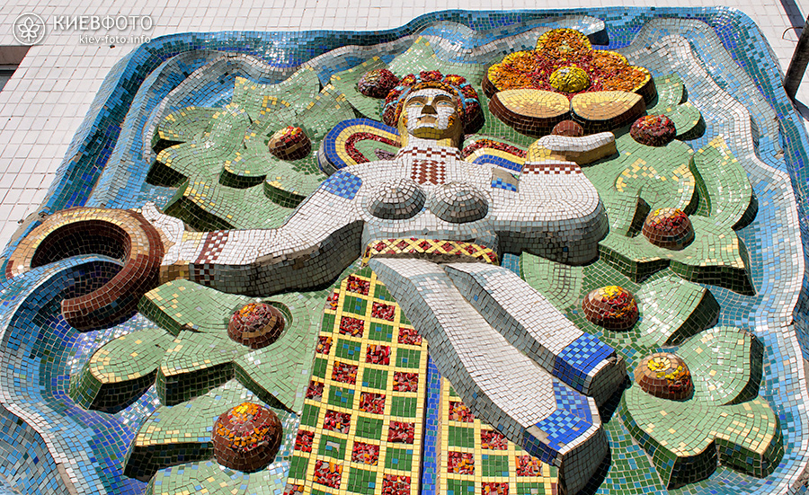 "Мозаїка ""Вода - джерело життя"""