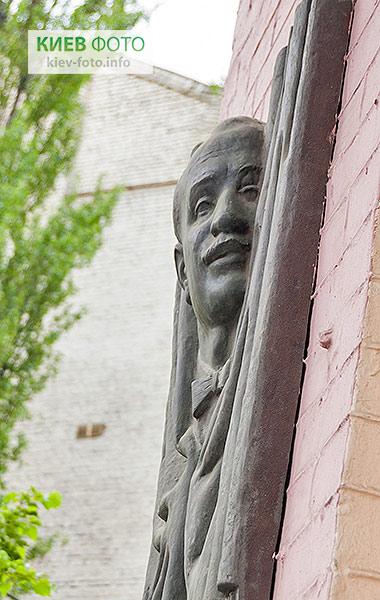 Меморіальна дошка Юрію Тимошенку (Тарапунька)