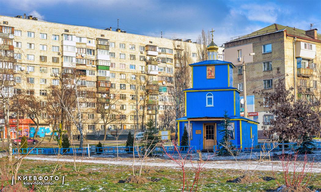 Церква Жінок-Мироносиць на Дарницькій площі
