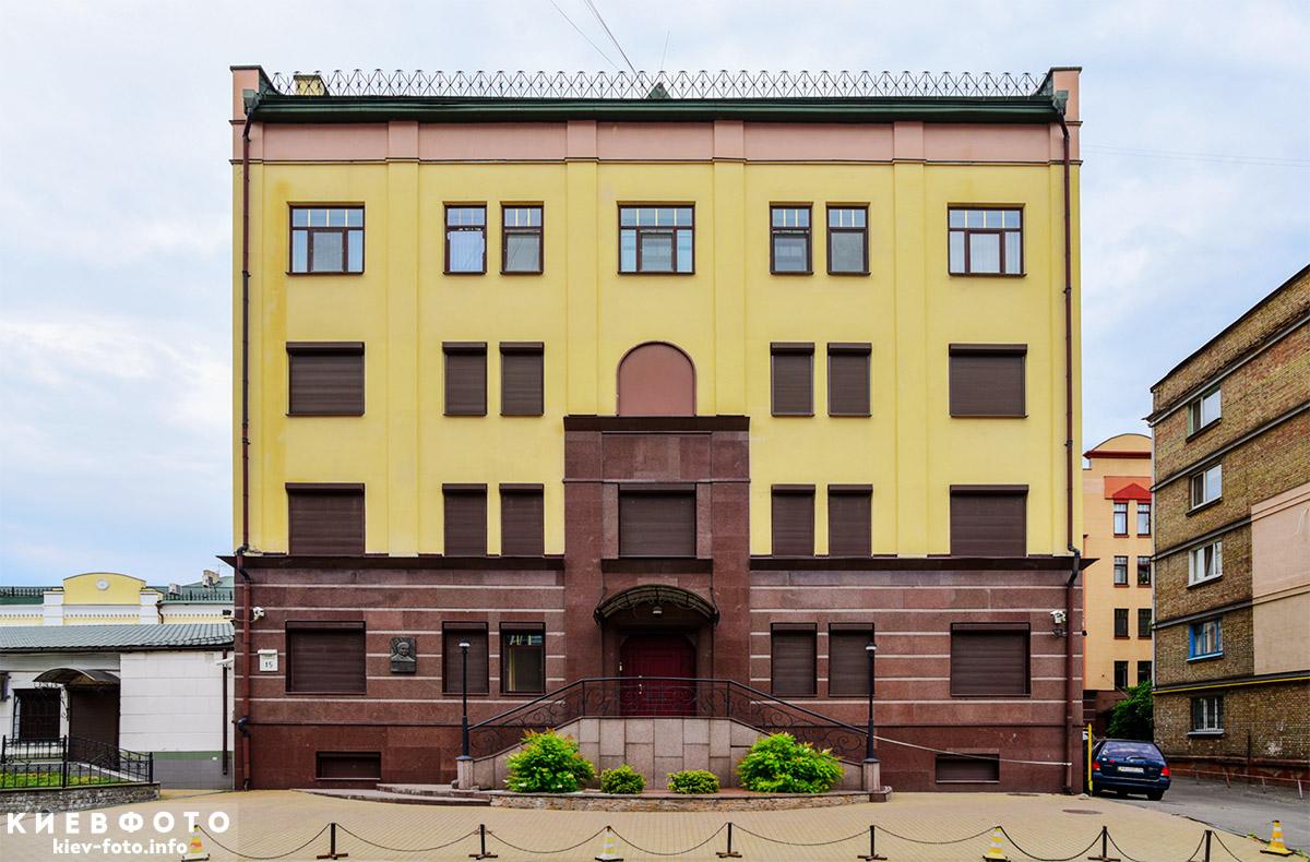Меморіальна дошка Володимиру Шифріну