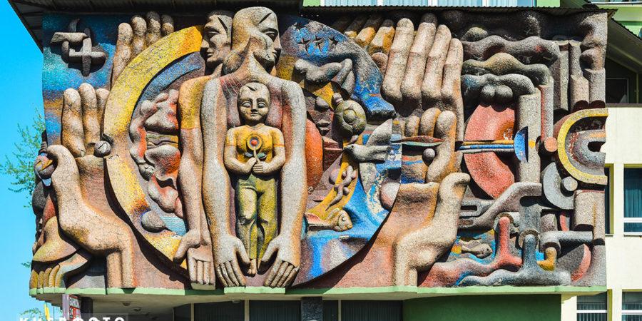 Мозаїка на фасаді Інституту гігієни та медичної екології