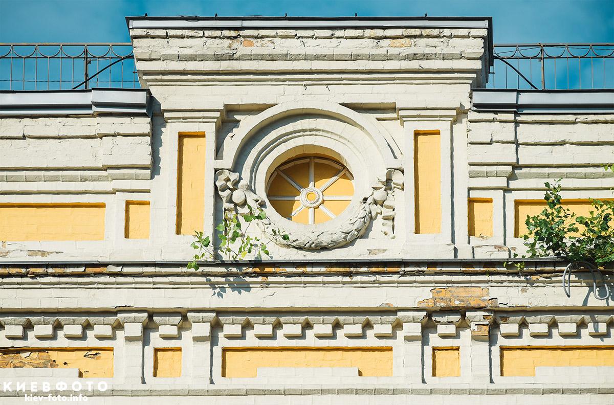 Сагайдачного 37. Будинок 1891-1892 рр.