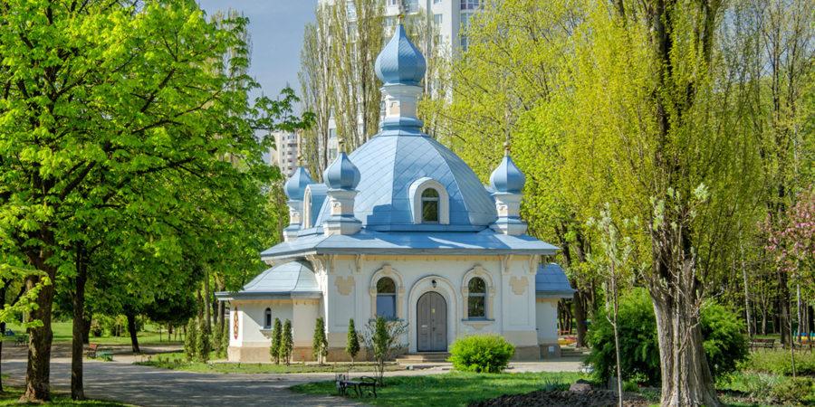 Церква святого Спиридона Триміфунтського на Борщагівці
