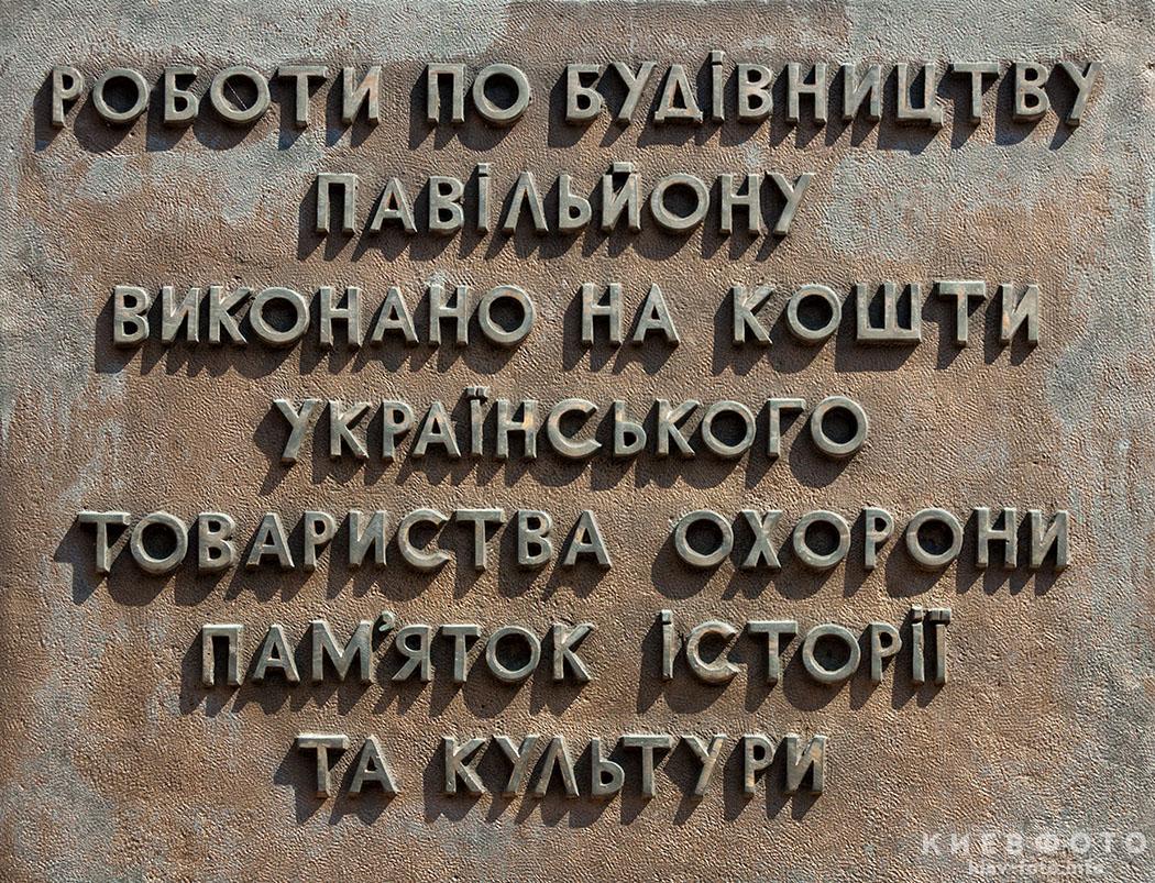 Золоті ворота в Києві