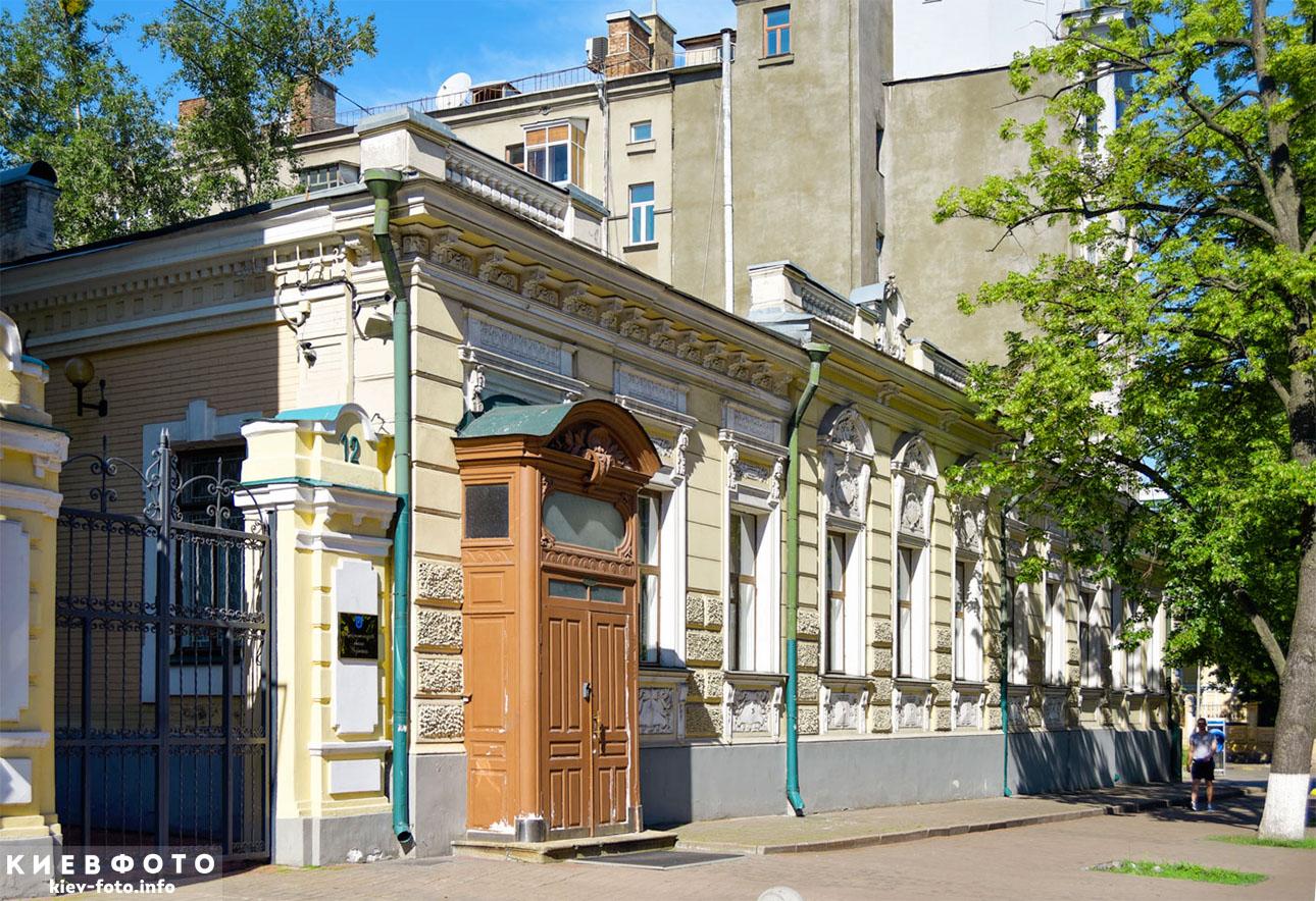 Інститутська 12. Особняк Трепова, 1871 р.