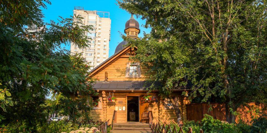 Церква святого князя Ярослава Мудрого на Березняках