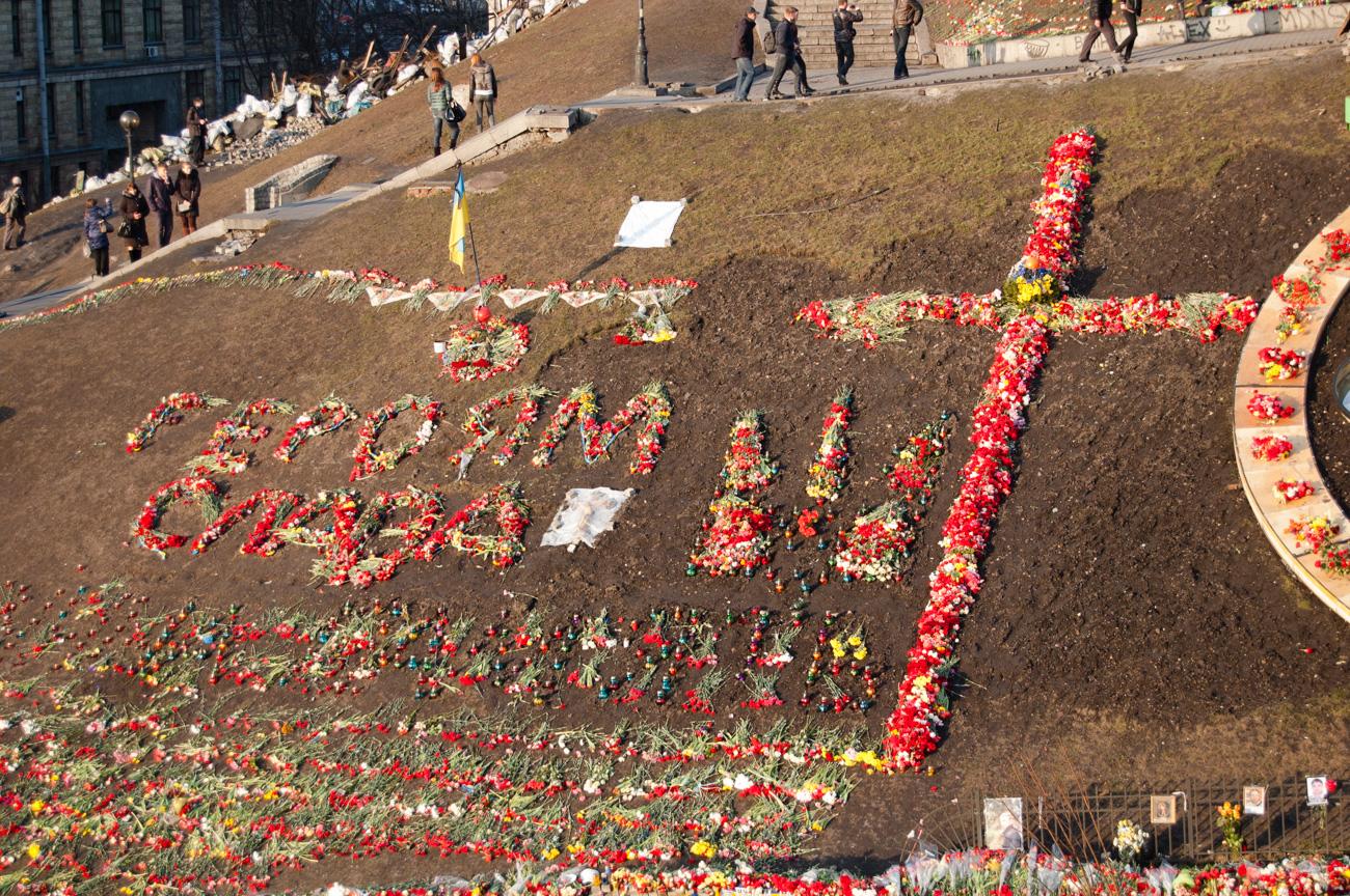 Квітковий годинник на Майдані Незалежності