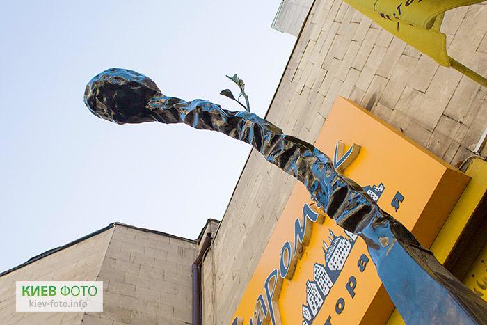Скульптура «Сірник, який ожив»