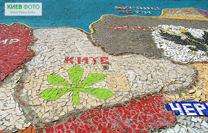 Мозаїчна карта України на Оболоні